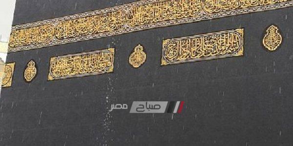 بالصور سقوط أمطار على المسجد الحرام اليوم