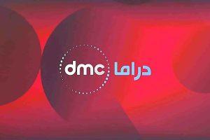 """تردد قناة دي إم سي دراما """"DMC Drama"""" على النايل سات 2019"""