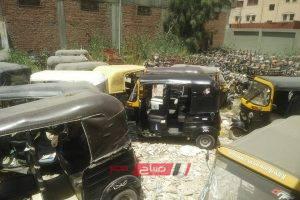 ضبط 11 توك توك بدون لوحات معدنية في حملة مرورية بدمياط