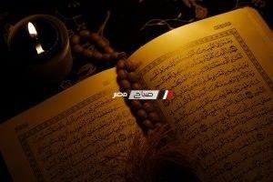 دعاء اليوم الرابع والعشرين من شهر رمضان 2019
