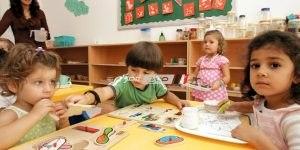 فتح باب التقديم لرياض الأطفال