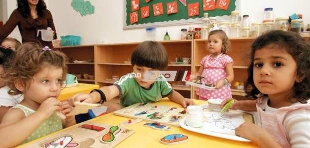 """""""تعرف"""" على موعد التقديم في رياض الأطفال لعام 2019 والشروط الواجب توافرها"""