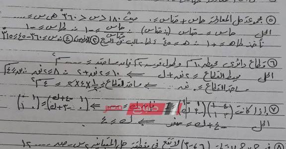 مراجعة ليلة الأمتحان مادة الرياضيات (الجبر وحساب المثلثات) الصف الأول الثانوي الترم الثاني 2019