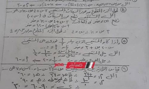 مراجعة ليلة الامتحان مادة الرياضيات (الهندسة) للصف الأول الثانوي الترم الثاني 2019