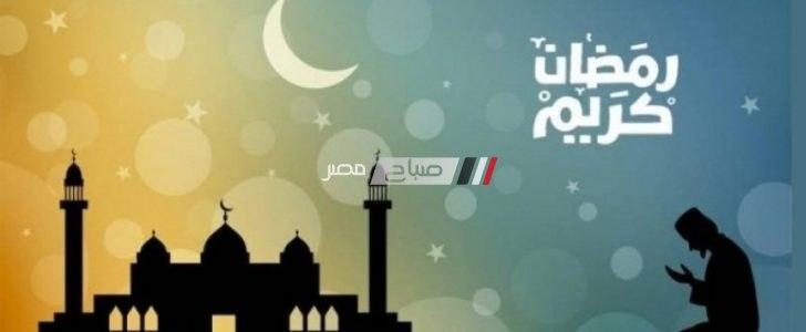 موعد أذان المغرب اليوم 3 رمضان 1440 السعودية
