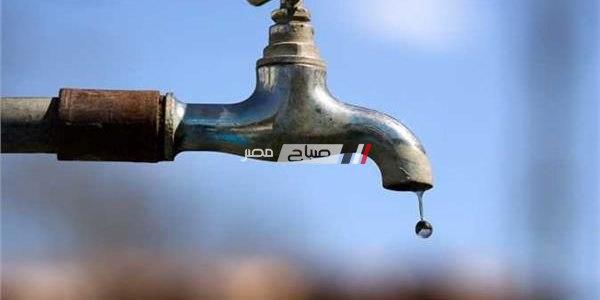 انقطاع مياه الشرب عن مدينة بدمياط لمده 8 ساعات .. تعرف على المواعيد