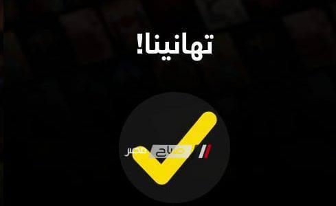 رابط سريع للوصول الى بديل موقع ايجي بست EgyBest لعرض المسلسلات والافلام