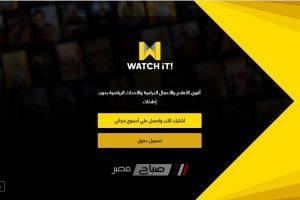 مجانا متابعة الافلام الجديدة ومسلسلات رمضان 2019 على تطبيق واتش ات Watch it