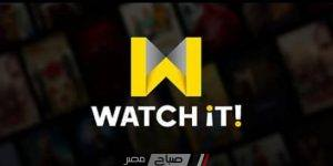 واتش ات WATCH it