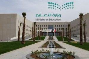 موعد إعلان أسماء المرشحين لشغل الوظائف التعليمية