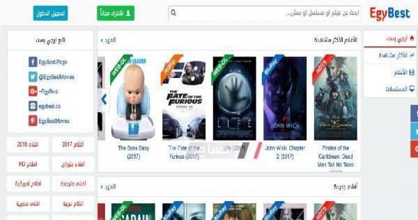 حقيقة توقف موقع ايجي بست EgyBest لعرض المسلسلات والافلام