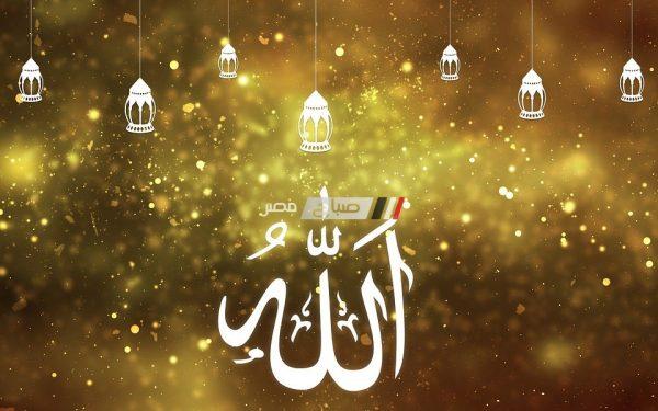 مواقيت الصلاة اليوم الجمعة 7-6-2019 بمحافظة الاسكندرية - موقع صباح مصر