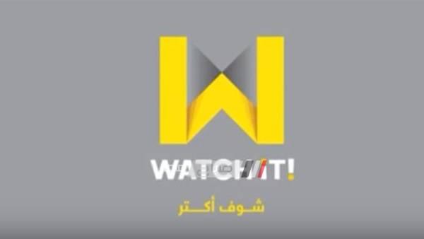 تحميل تطبيق واتش ات WATCH it مجانا للاندرويد والـ ios الايفون - موقع صباح مصر