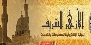 فتح قبول مكاتب تحفيظ القرآن بأزهر الإسكندرية.. تعرف على الإجراءات