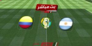 مشاهدة مباراة الأرجنتين وكولومبيا بث مباشر