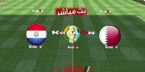 مشاهدة مباراة باراجواي وقطر بث مباشر اليوم 16-6-2019