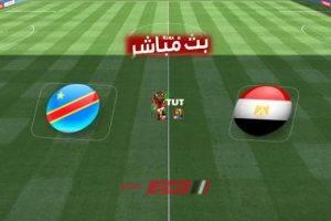 نتيجة مباراة مصر مع الكونغو فى أمم أفريقيا 2019