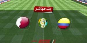 يلا شوت حصرى كورة ستار مشاهدة مباراة قطر وكولومبيا Colombia Vs Qatar