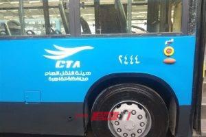 75 جنيه فقط سعر الاشتراك بأتوبيسات النقل العام لحضور البطولة