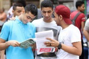 جدول امتحانات الدور الثاني للصف الثاني الثانوي محافظة الغربية