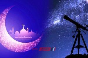 موعد صلاة العيد في جميع محافظات مصر 2019