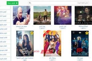 الرابط الجديد لموقع EgyBest إيجي بست لعرض كل المسلسلات والأفلام