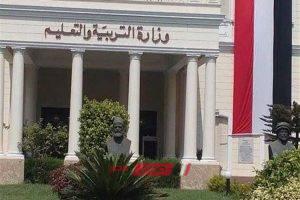 وزارة التعليم تعلن موعد إعلان نتيجة الثانوية العام