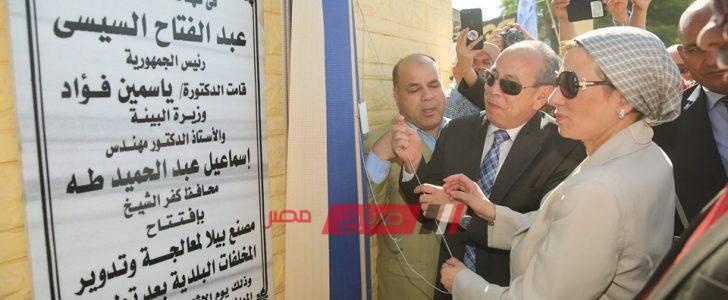 محافظ كفرالشيخ يتابع تطوير الرمال السوداء لـ 20 منزلاً بقرية الشهابية بالبرلس