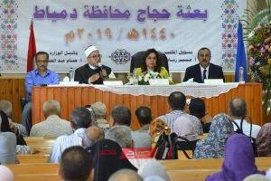 وكيل الأوقاف بدمياط يشارك في تسليم 178 حاج تأشيرة الحج لهذا العام
