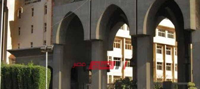 نتيجة تنسيق القبول بجامعة الازهر للعام الدراسى الجديد الخميس القادم