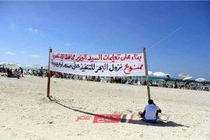 تحذير من نزول شاطئ النخيل بسبب خطورته على الأرواح بالإسكندرية