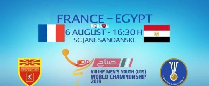 نتيجة مباراة مصر وفرنسا مونديال كرة اليد