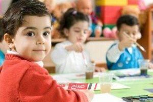 نتيجة تنسيق رياض الاطفال محافظة القليوبية 2019