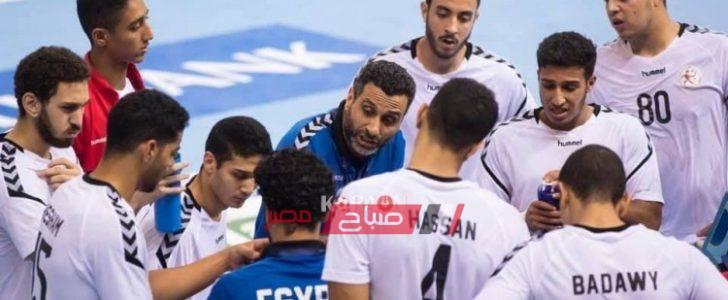 موعد مباراة مصر وألمانيا نهائي كأس العالم لكرة اليد للناشئين