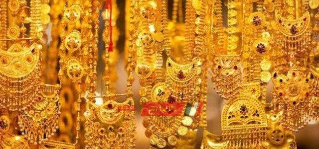 أسعار الذهب في مصر اليوم الثلاثاء 3-12-2019