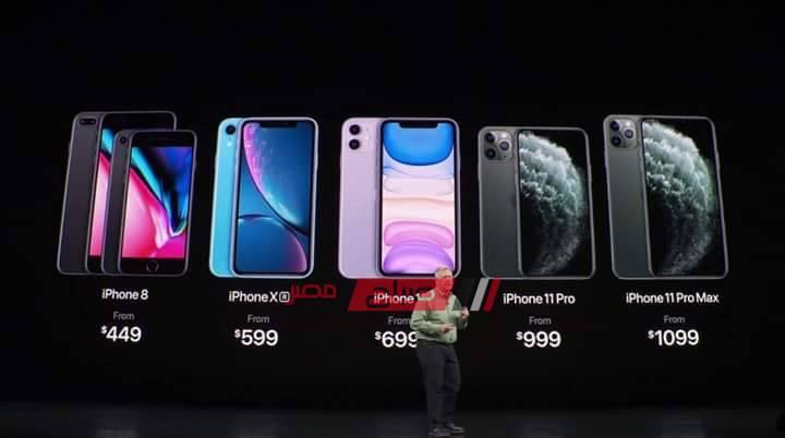ننشر أسعار كل موديلات الايفون الجديد Iphone 11 من شركة آبل موقع