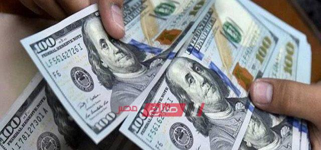 أسعار صرف العملات الأجنبية والدولار اليوم الجمعة 8-11-2019 بالمركزي
