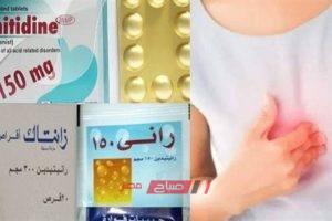 الأدوية المسرطنة التي حذرت وزارة الصحة من تناولها وسحبتها من الصيدليات