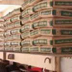أسعار كافة انواع الأسمنت المعد للبناء اليوم الخميس 17-10-2019 في مصر