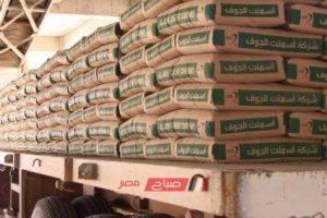 احدث كل أسعار الأسمنت اليوم الجمعة 27-2-2020 في الاسواق المصرية