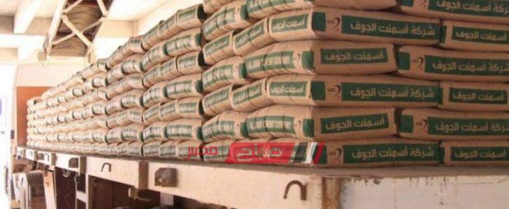 أسعار أسمنت البناء الجديدة اليوم الجمعة 17-1-2020 في الاسواق المصرية