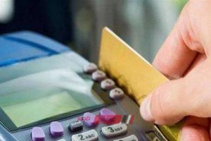 التقديم على بطاقة تموين جديدة تعرف الخطوات اللازمة