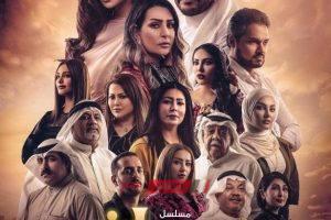 الحلقة 13 من مسلسل جمان|صباح مصر