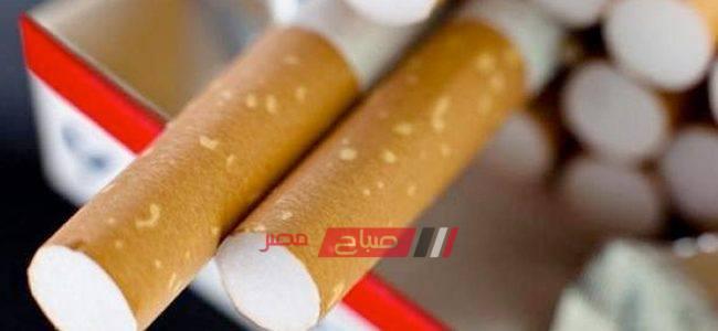 أسعار كافة أنواع السجائر المطبقة اليوم الخميس 27-2-2020 في السوق المصري