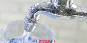 انقطاع مياه الشرب