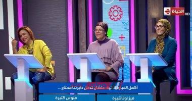 برنامج أقوى أم في مصر:موعد الموسم الجديد..صباح مصر
