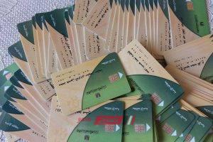 كيف يتم استخراج بطاقة تموين جديدة للأسر الغير مقيدة تموينيًا؟