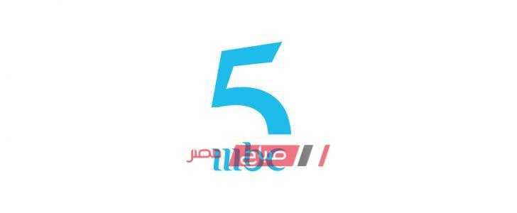 تردد 5 قناة إم بي سي الجديدة mbc علي النايل سات وعرب سات