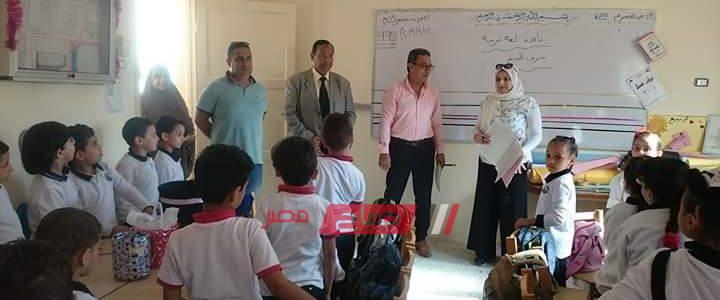رئيس محلية رأس البر يتفقد سير العمل بالمدارس في أول أيام العام الدراسي الجديد