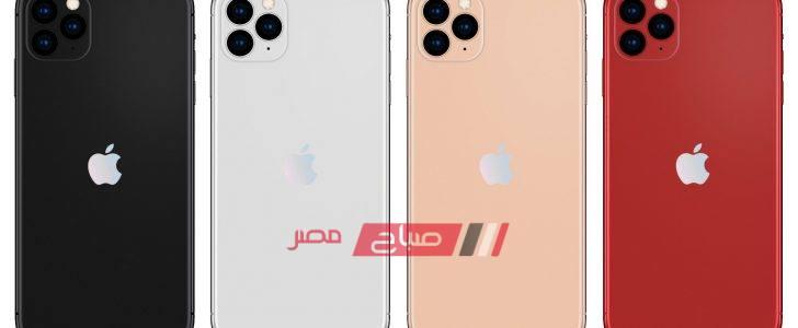 ما هو سعر ومواصفات أيفون Apple Iphone 11 Pro Max